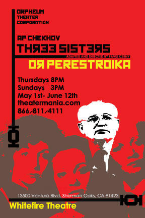 Three Sisters or Perestroika Poster